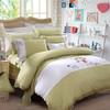 富安娜家纺 四件套纯棉卡通儿童床品套件全棉床单被套 丽莎乐园1.5米床适用绿色 299.5元