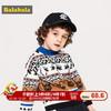 巴拉巴拉儿童帽子春季新款婴儿男女童时尚棒球帽潮酷 68.6元