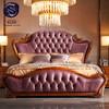 塞瓦那莉别墅家具 欧式实木双人床主卧2.2m 美式真皮奢华乌金木T5 2398.8元