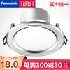 松下(Panasonic)NNNC75041 LED筒灯3 5W  16.7元 买10送1 (满300再减30) 16.7元