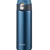 TIGER 虎牌 SAHARA系列 MCX-A501-AK 保温杯 蓝色 500ml 118.23元
