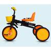 NADLE 纳豆 折叠儿童三轮车 黄色 155.48元包税包邮(需用码)