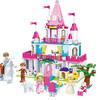 GUDI 古迪 Alice公主系列 甜心城堡 78元包邮(需用券)