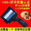 鑫凯驰KC650A手持智能喷码机生产日期自动打码机塑料食品手持式喷码机 630黑色快干墨盒喷码机 1480元