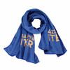 国际米兰足球俱乐部运动冰巾-蓝色 29元