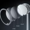 Yeelight 智能LED护眼台灯 prime版 208元