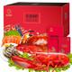 俏苏阁 2988型海鲜礼券(波龙、黄金蟹、石斑鱼等10种)