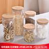 百露 玻璃瓶储物罐带盖五谷杂粮储物罐花茶干果食品收纳罐厨房收纳瓶 8.5*20CM 10.5元