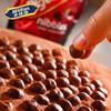 麦维他麦丽素巧克力豆80gx3袋朱古力夹心球 24.9元