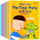 《幼儿英语启蒙绘本》有声版 全10册