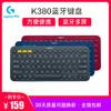 Logitech 罗技 K380 多设备蓝牙键盘 灰色 149元
