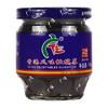 广佳橄榄菜 咸菜 下饭菜 168g *2件 7.8元(合3.9元/件)