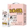 永和豆浆  营养饮料早餐奶  黑巧克力味豆乳250ml*12 29.9元