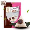 红船粽子豆沙粽160克2只装端午节嘉兴棕子团购粽子叶 11.5元