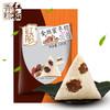 嘉兴红船粽子真空包装160gX10美味蜜枣粽浙江特产包邮早餐粽 39.9元