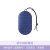 B&O BeoPlay P2无线蓝牙4.0迷你蓝牙音箱 bo音箱 蓝色 739元