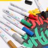 得力金属彩色油漆笔一套白色记号笔轮胎笔DIY金色签名高光绘画笔轮胎笔防水不掉色白漆笔黑色红色漆油笔 2.6元