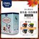 owl猫头鹰马来西亚进口60周年纪念版音乐盒速溶白咖啡榛果味