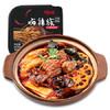 百草味 麻辣网红川味小吃即食方便懒人小火锅 红油钵钵鸡345g/盒 13.9元