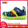 IFME 小童婴幼儿童鞋 男宝宝学步鞋撞色凉鞋透气包头休闲鞋227017 134元
