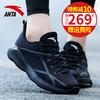 安踏女鞋跑鞋2018夏季新款轻便舒适时尚休闲运动鞋跑步鞋12735565 139元