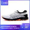 ASICS亚瑟士男鞋入门缓冲跑鞋GEL-CONTEND 4运动鞋T8D4Q-105 282元