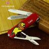 Victorinox维氏瑞士军刀 十二星座军刀系列 狮子座 NEW0.6223.LEO 133.1元
