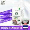 有效期至2018年12月 王家粮仓泰国茉莉香米1KG/2斤原装进口 长粒 69元