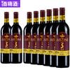 多送2瓶 西班牙DO级14度红酒整箱 干红原瓶进口贾斯汀J3R葡萄酒 258元
