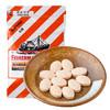 英国进口 渔夫之宝 fisherman's friend 润喉糖 柑橘西柚味糖果(无糖)11g(自封袋装) *12件 52元(合4.33元/件)