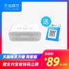 天猫精灵方糖商家版 智能蓝牙音箱 专享支付宝语音播报到账白色版(零元购) 89元