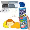 ARS安速 空调清洗剂 420ML *6件 113.4元(合18.9元/件)