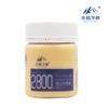纯正高原天然百花蜂蜜 520g *2件 19.8元(需用券,合9.9元/件)