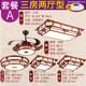 简约中式吸顶灯羊皮灯LED卧室餐厅灯具古典大气实木客厅灯中国风