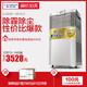 AO史密斯 家用 空气净化器 除PM2.5 甲醛 二手烟除菌 粉尘 KJ350