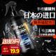 車の鋭士日本进口镀膜剂 镀晶车蜡 500ml 送1瓶镀膜洗车水蜡送一条加厚擦车巾