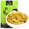 杨生记 蜜饯果干 零食新疆特产 无核白葡萄干150g/袋 *6件 49元(合8.17元/件)