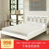静之轩 床垫 泰国进口天然乳胶床垫 单双人床垫  7.5cm厚度 998元