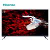 Hisense 海信 H75E7A 4K 液晶电视 75英寸 13999元包邮
