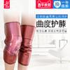 电热护膝理疗热敷仪 59元(需用券)