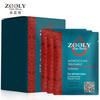 卓蓝雅(ZOOLY) 摩洛哥油保湿柔顺烫染修护发膜免蒸护发发膜 10袋/盒 *3件 110.2元(合36.73元/件)