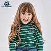迷你巴拉巴拉男女童宝宝长袖针织T恤2017冬款加厚加绒高领打底衫 69.93元