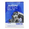 爱信(AISIN)白装高性能机油10W30 SN级 4L 118元