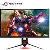 华硕(ASUS)ROG XG32VQR 31.5英寸 1800R 144HZ 2K Free-Sync2 HDR旋转升降 吃鸡电竞显示器(HDMI/DP) 4398元