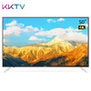 KKTV AK50 50英寸 4K 液晶电视 1589元包邮(需用券)