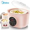美的电炖锅 电炖盅 婴儿粥  煲汤锅 隔水炖 燕窝炖盅 白瓷三胆 1.6L MD-DZ16Easy101 129元