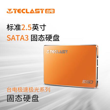 台电 S550极速-升级主流款 128GB SATA6Gb/s接口 SSD固态硬盘