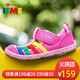 IFME儿童凉鞋女童包头凉鞋中童公主鞋夏季机能凉鞋4-7岁307019-22