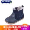 dr.kong江博士冬款宝宝靴男女圆头中筒保暖儿童靴子 深蓝 20 79.2元