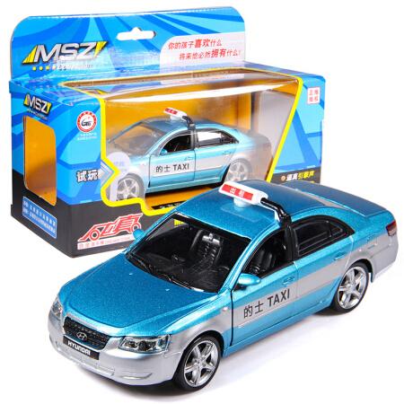 彩珀合金车模 1:32现代的士 跑车 仿真汽车模型 宝宝儿童玩具男孩玩具汽车88845NAAA